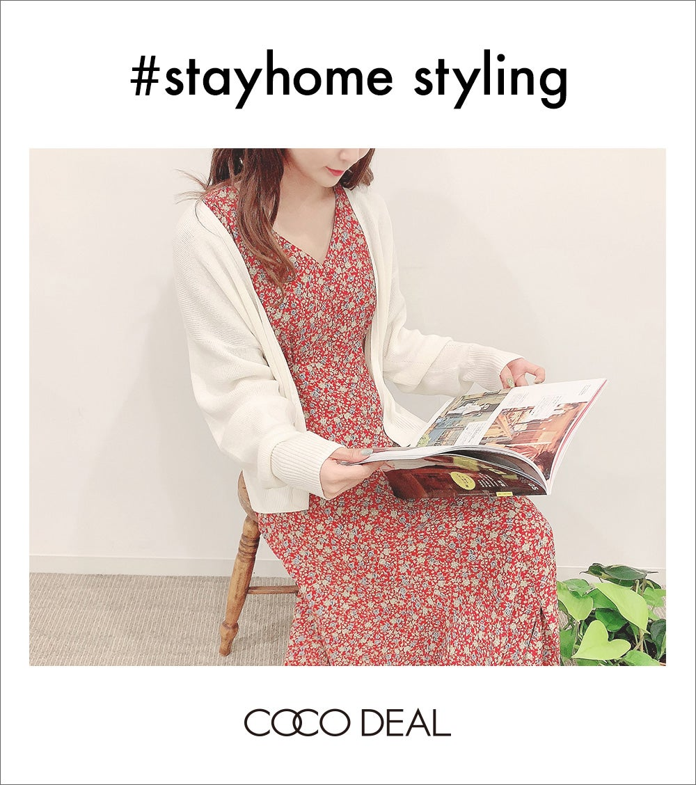 CO Stayhome styling