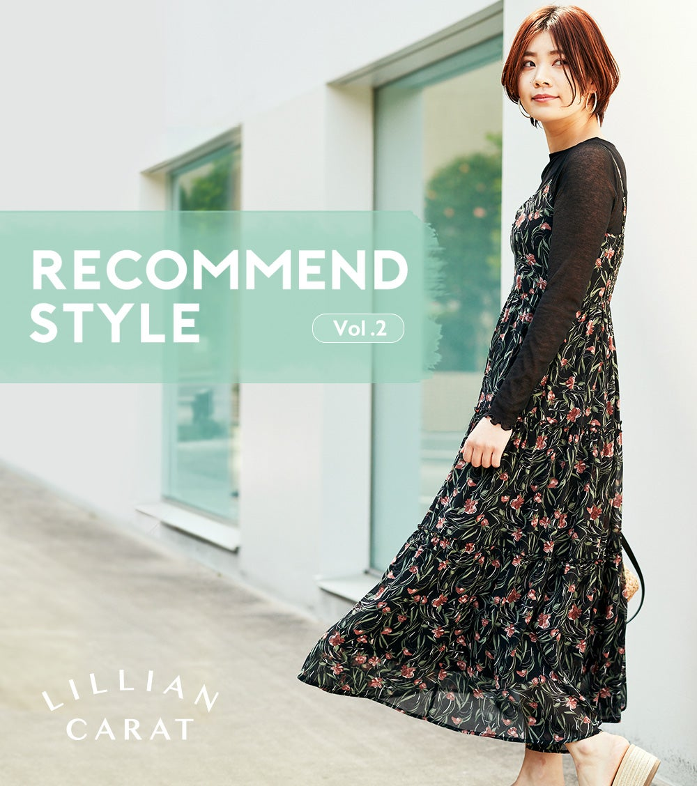 LC PRESS RECOMMEND STYLE