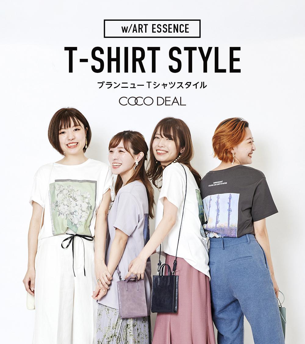CO Tシャツ
