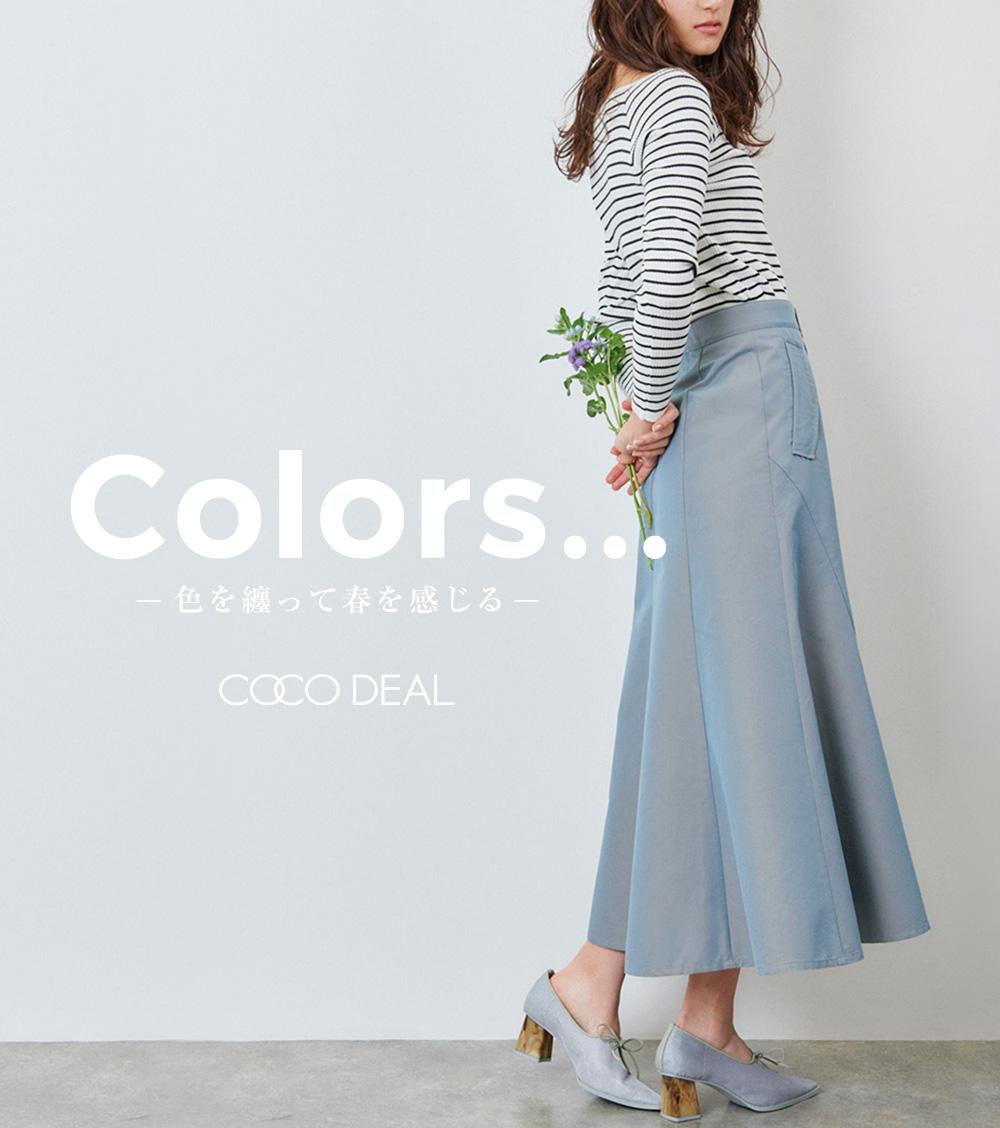 CO 秋カタログ2
