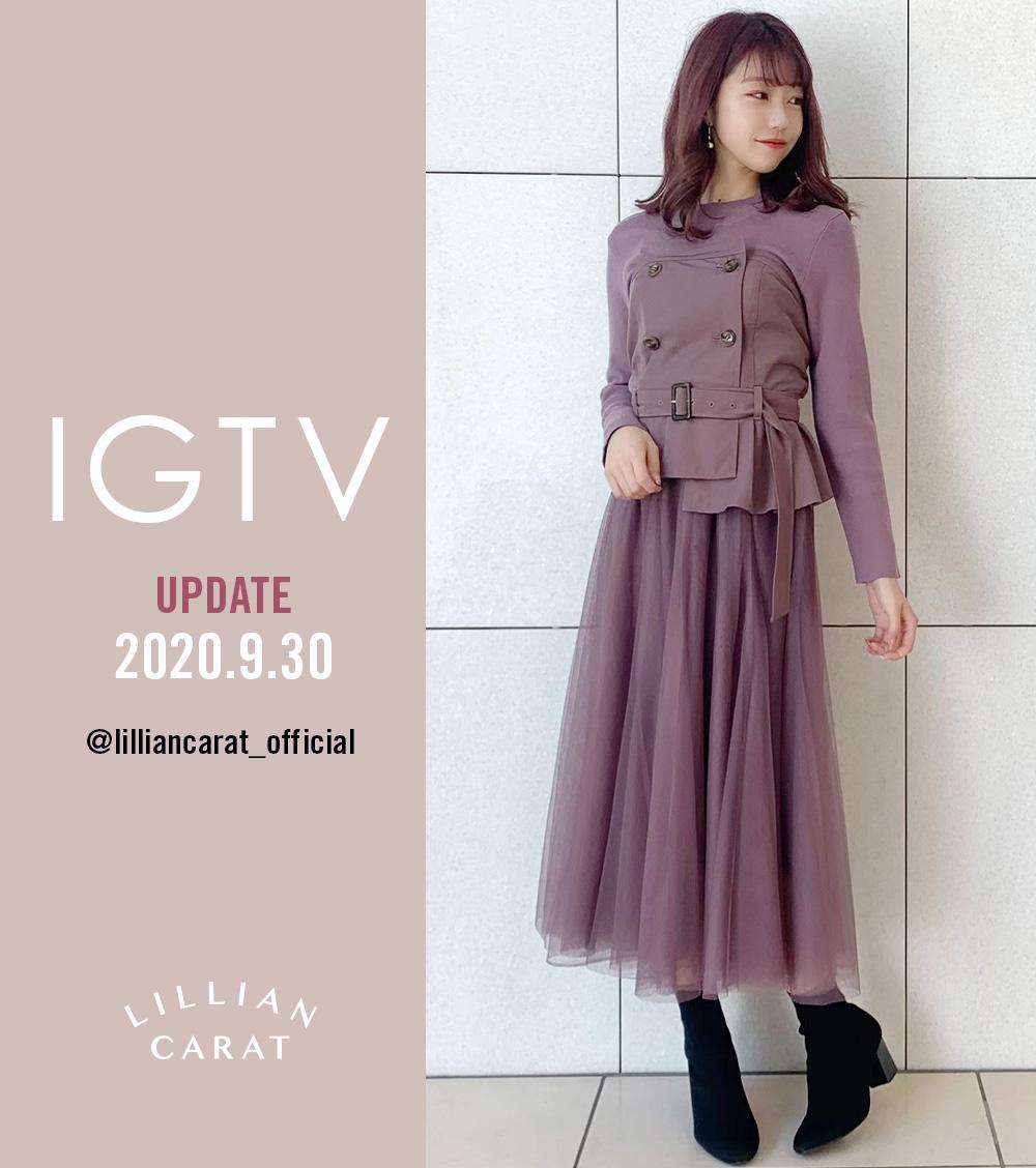 LC IGTV