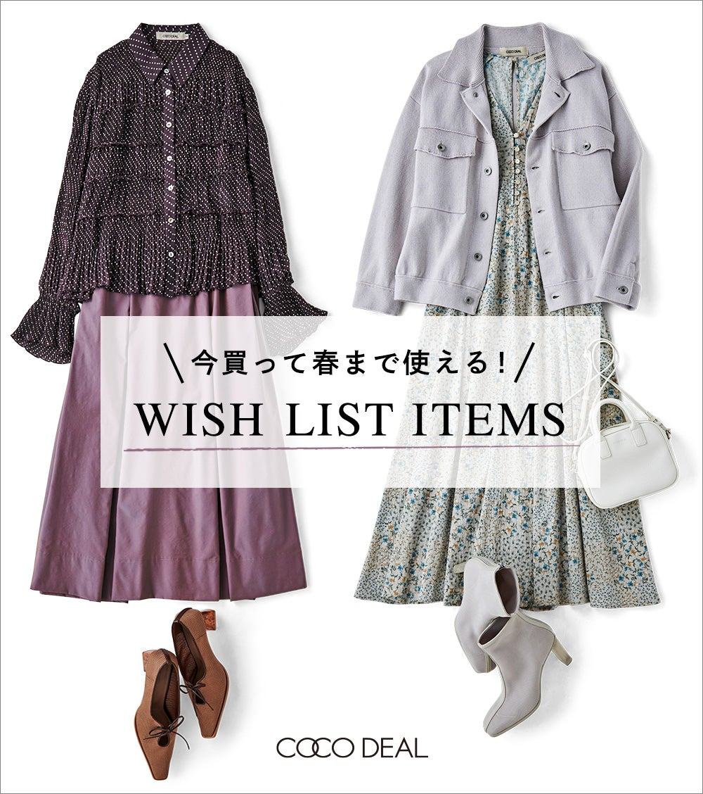 CO Wish list