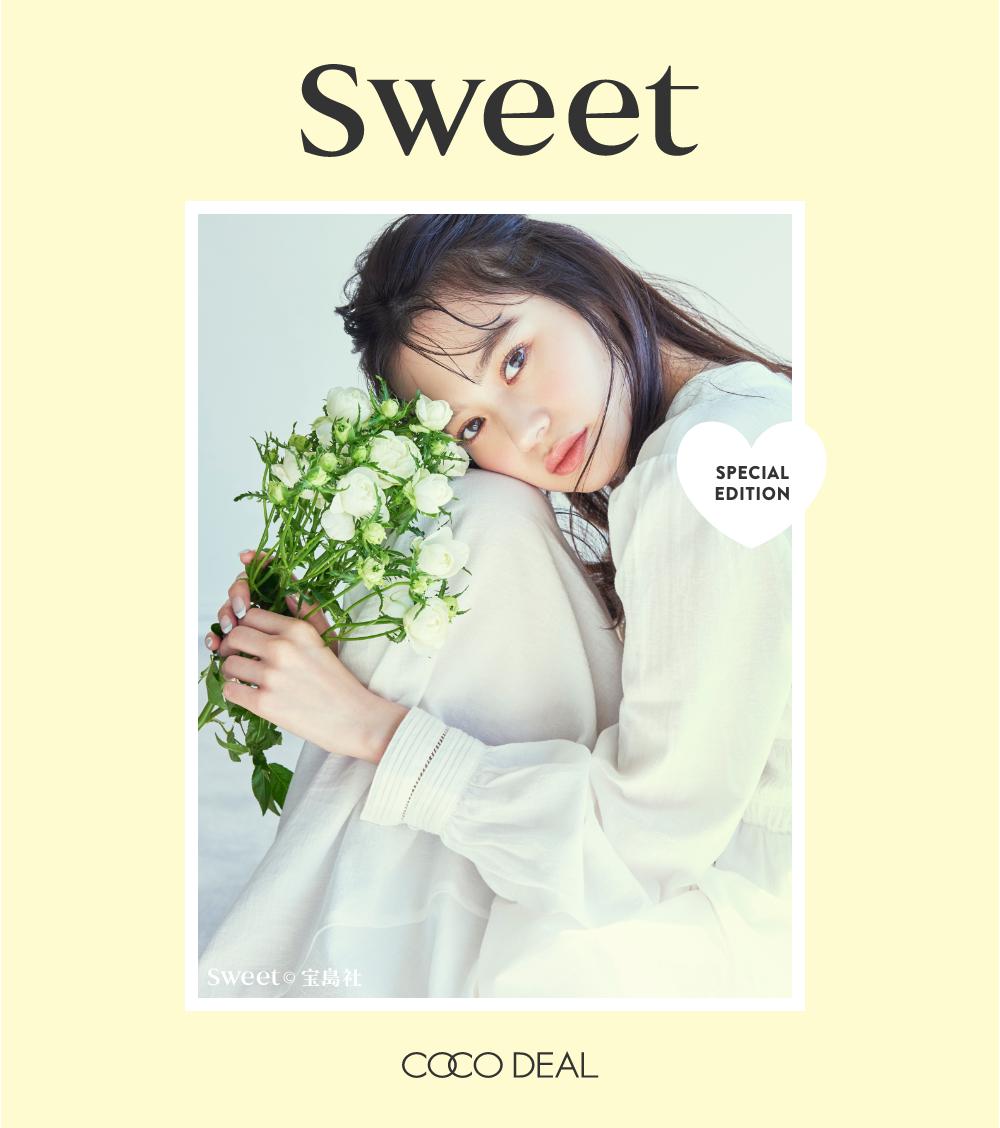 CO sweetスピンオフ