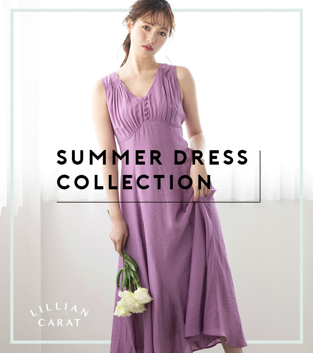 LC SUMMER DRESS COLLECTION