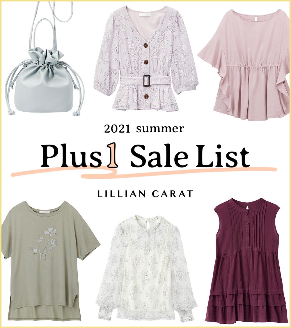 LC Plus1 Sale List