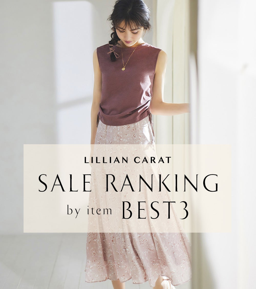 LC Sale Ranking by item best3