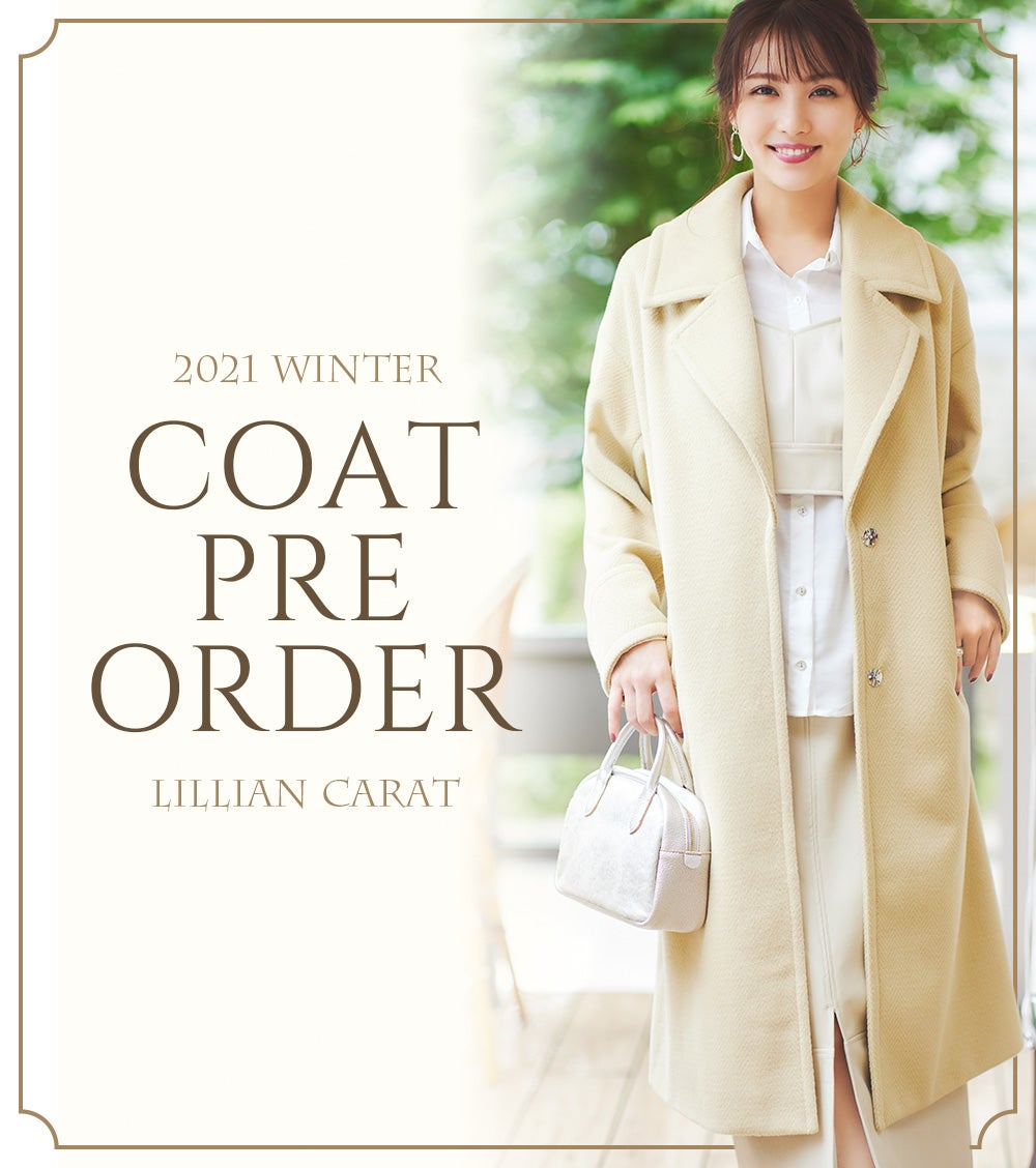 LC COAT PRE ORDER(9/21~)