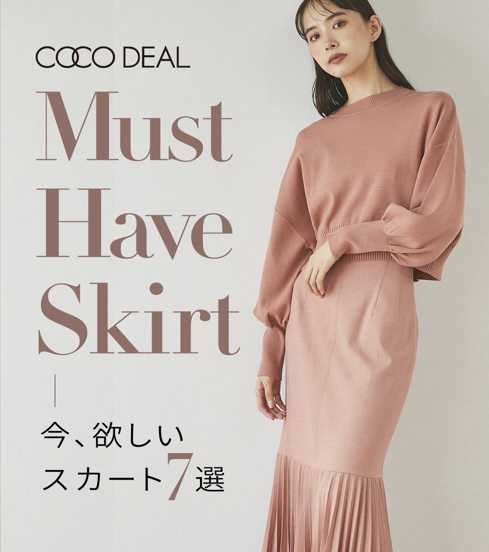 CO WA冬②スカート