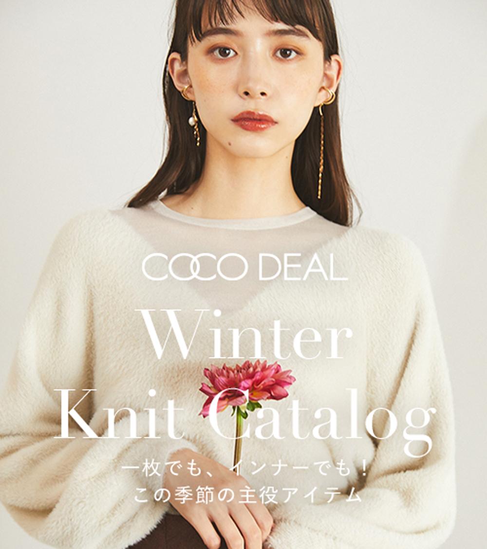 CO WA冬①ニット