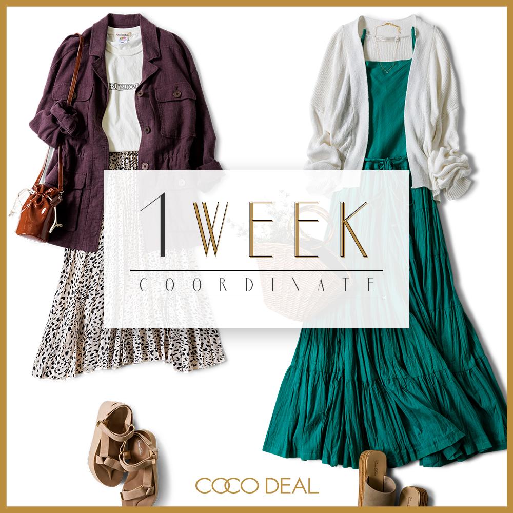 1week code
