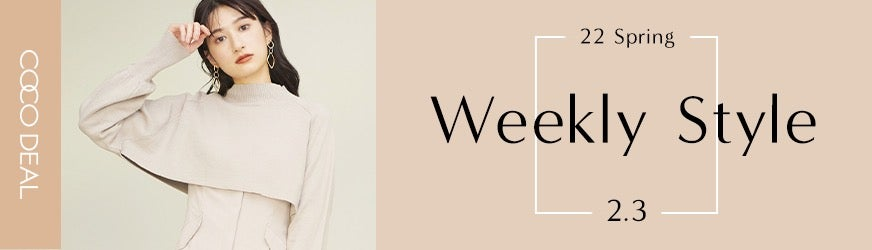 CO WEEKLY