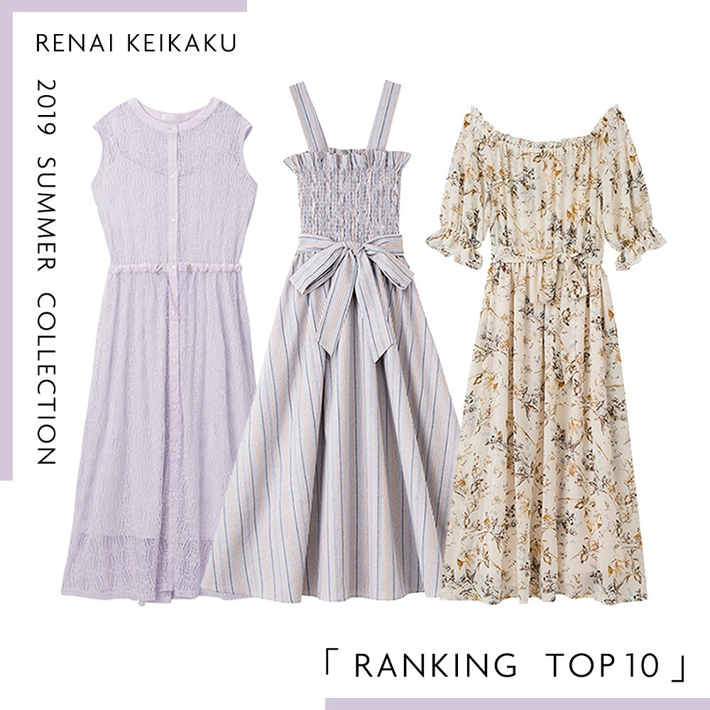 SUMMER RANKING TOP10