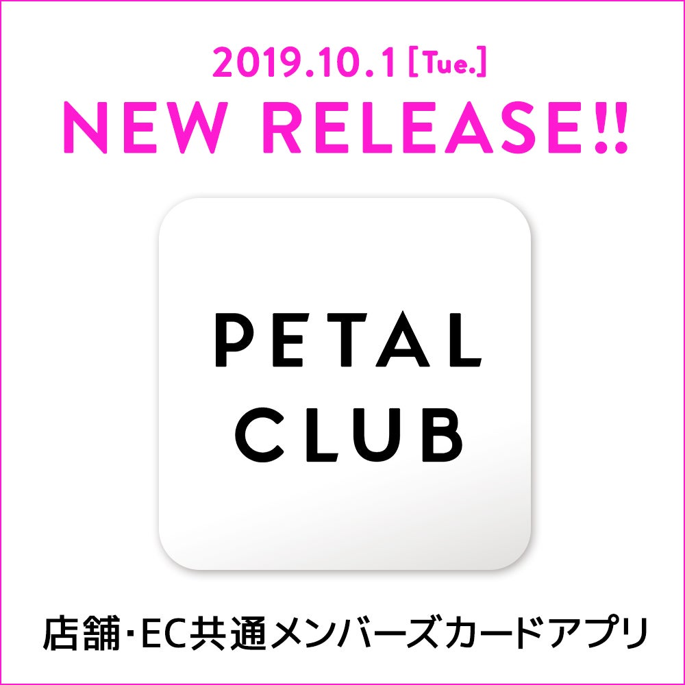 PETAL CLUB
