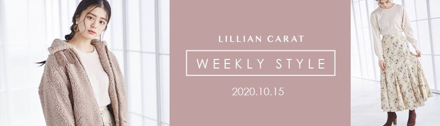 LC weekly