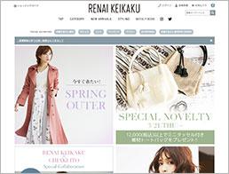 レンアイケイカク公式通販サイト