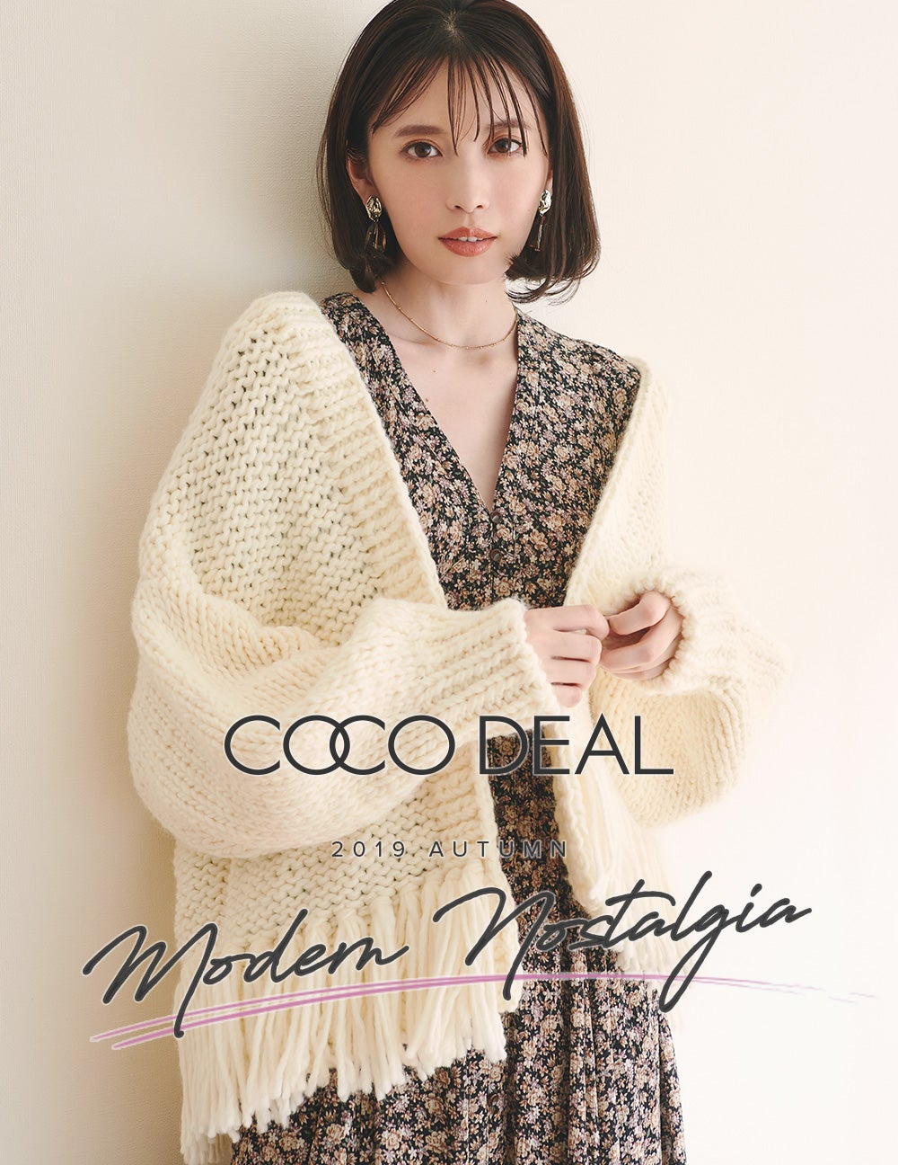 COCO DEAL Autumn Collection