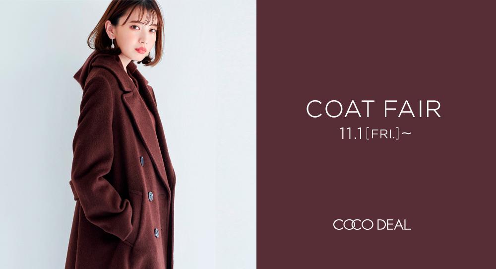 coat fair