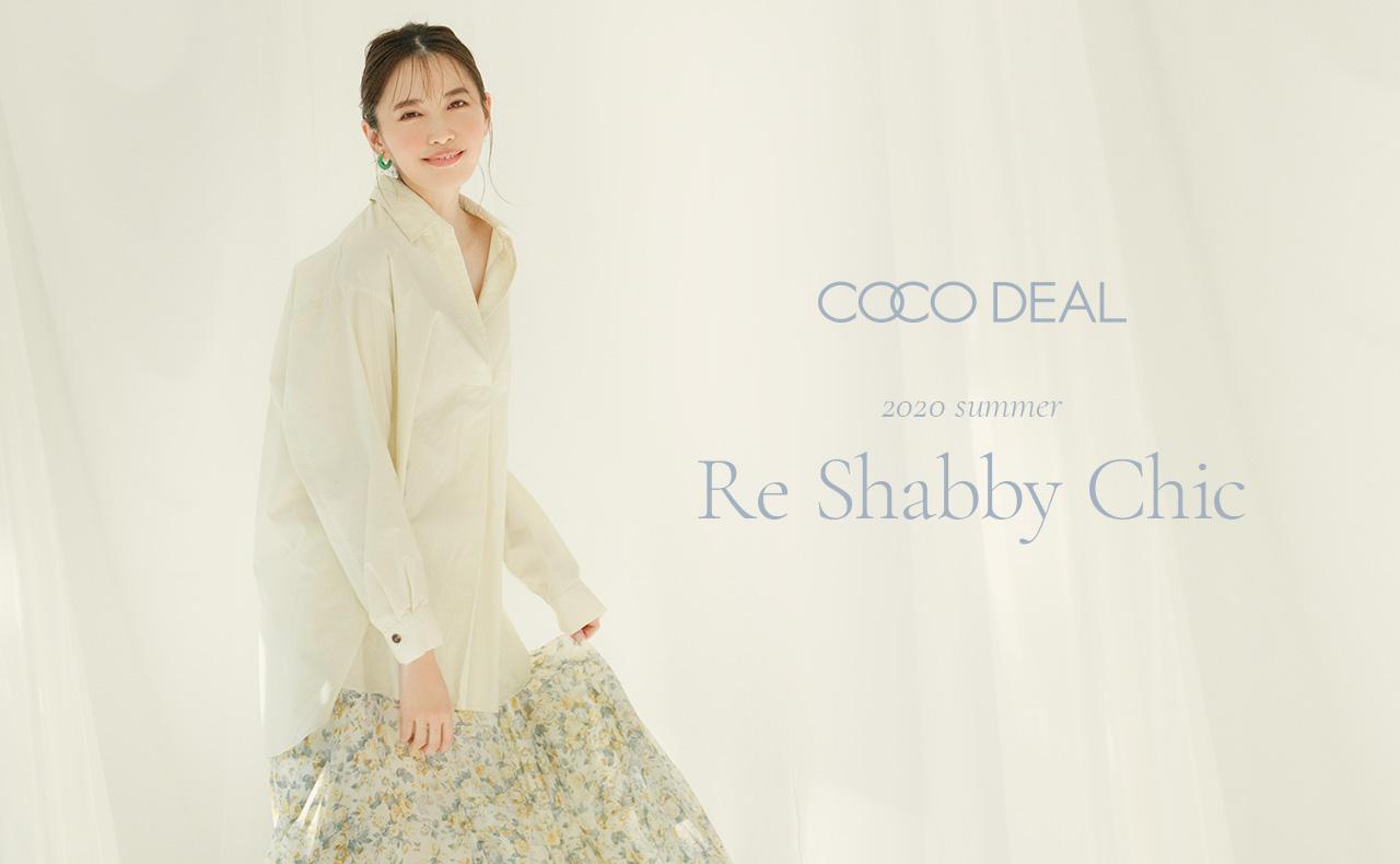 COCO DEAL Autumn Collection