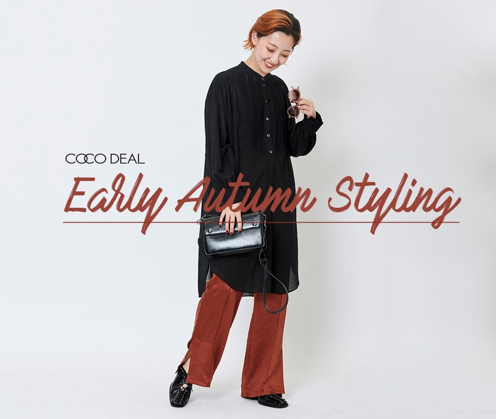 Early Autumn Styling