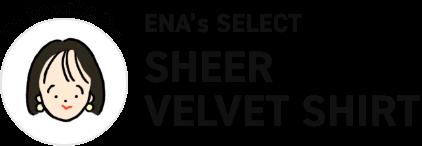 SHEER VELVET SHIRT