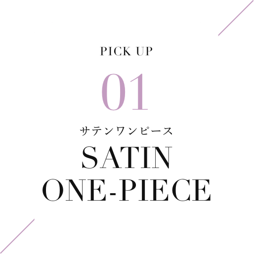 SATIN ONE-PIECE