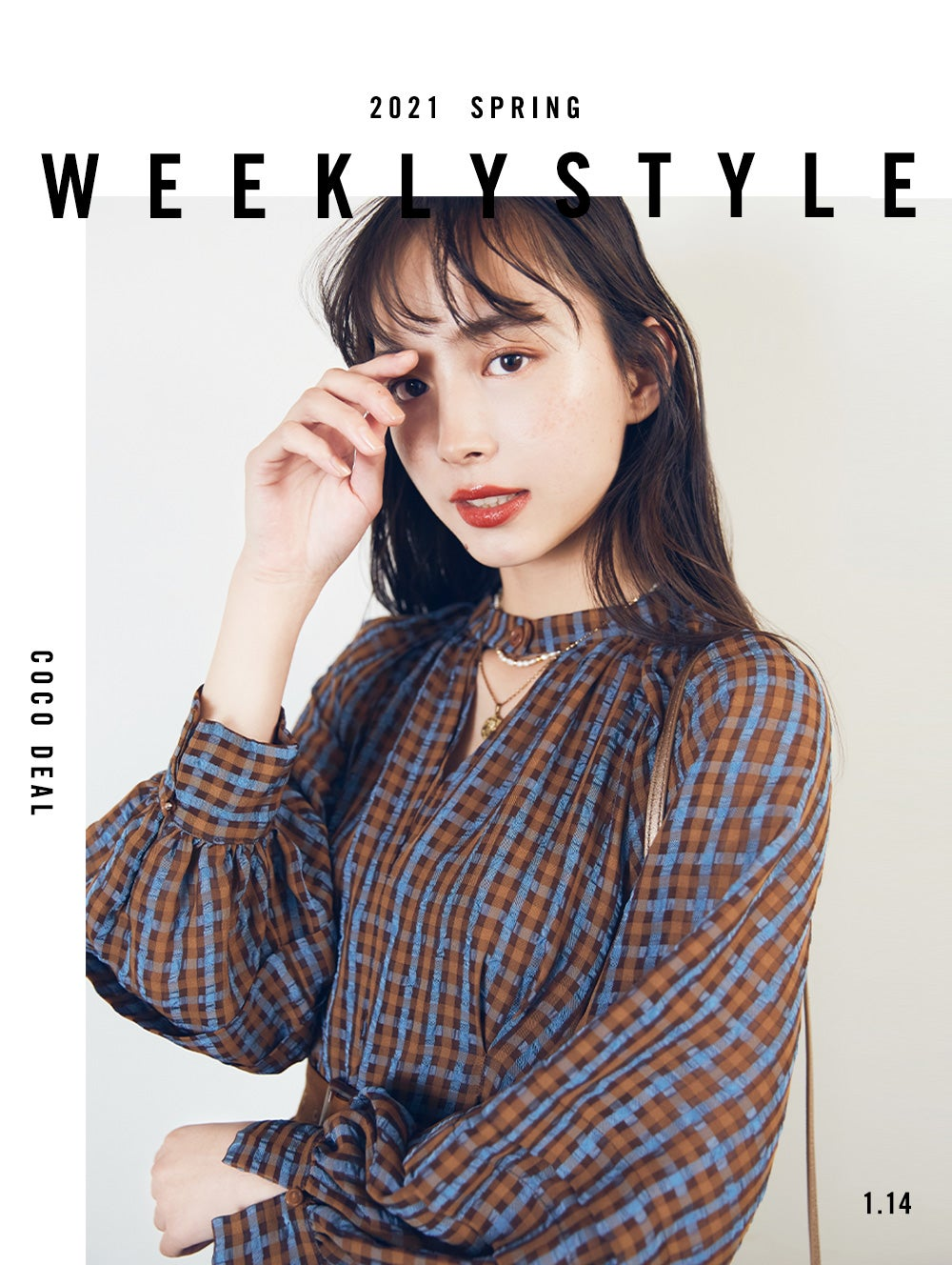 weekly style