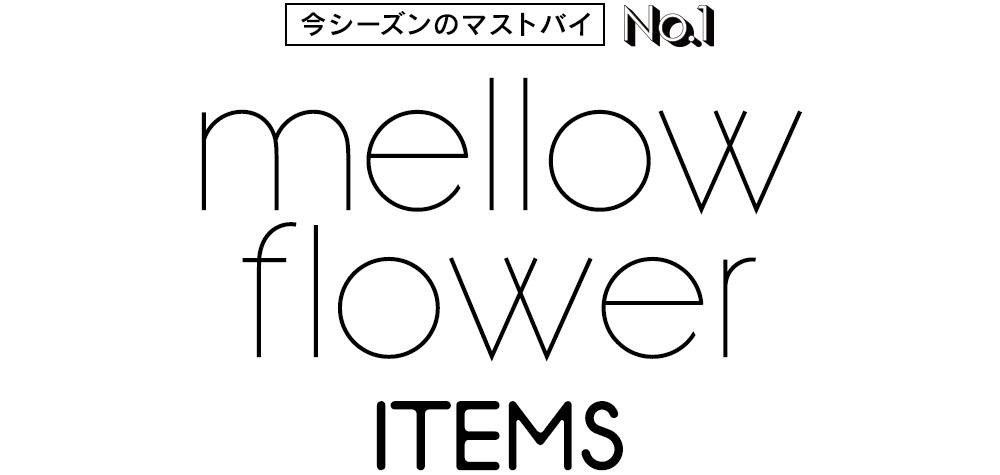mellow flower items