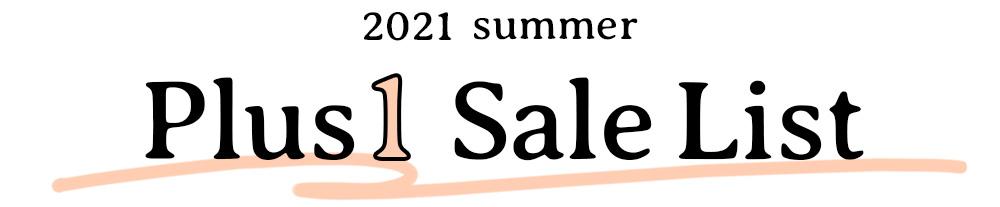 Plus1 Sale List