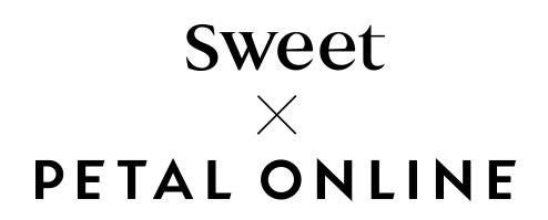 sweet掲載 Petal online