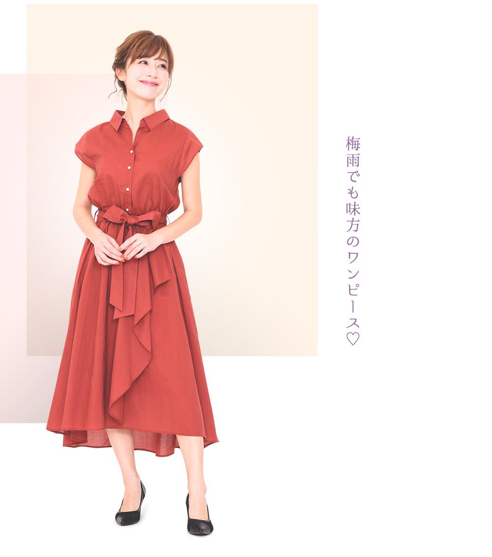 weekly_photo