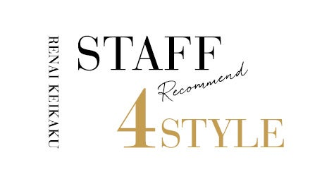 staff recommend