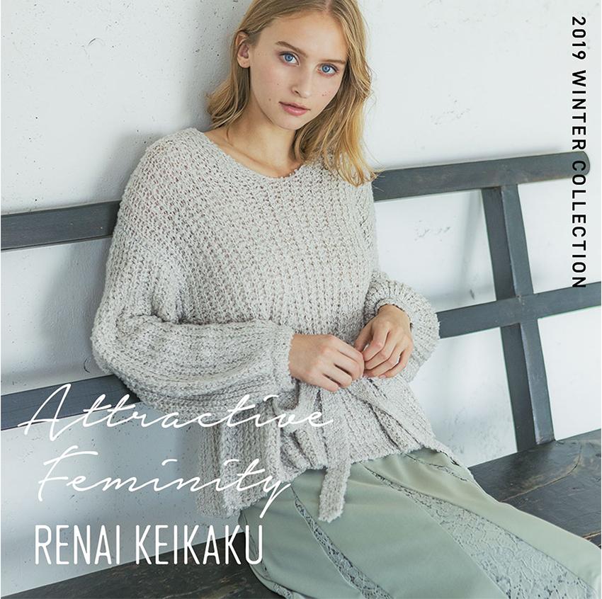 RENAI KEIKAKU winter Collection