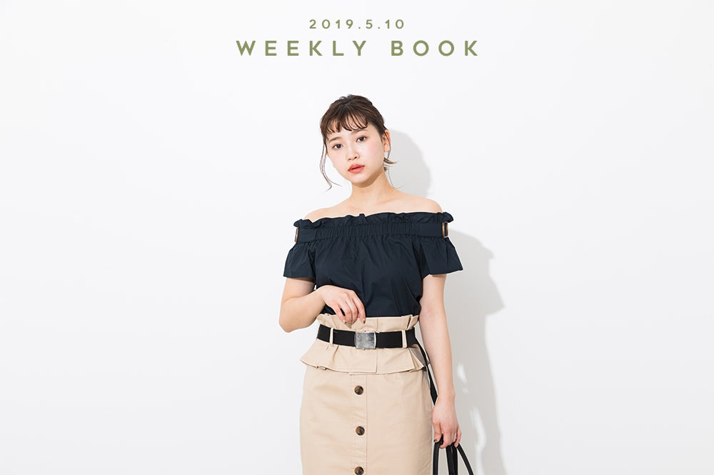 weekly_title