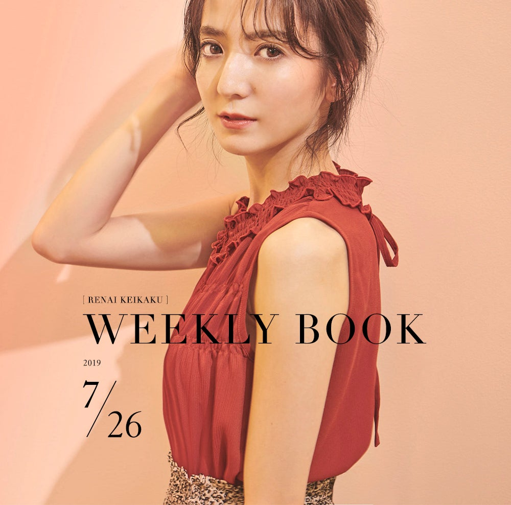 weekly book